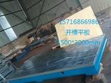 铸铁划线平台生产厂家