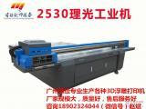 金华指尖陀螺uv平板打印机