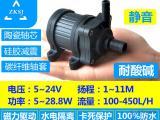 24V低压安全长寿命带无水卡死保护功能水冷机循环泵