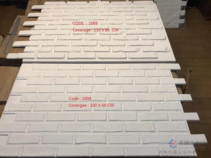 白色pu文化砖背景白色砖dk1005