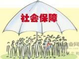 专业代理广州社保公司,广州人力资源外包,广州劳务派遣