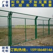 广东中护围栏工程有限公司的形象照片
