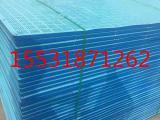 金属冲孔喷塑爬架网厂家安装爬架网框防护网