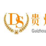 贵州大盛餐饮管理有限公司的形象照片