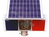 太阳能慢字爆闪灯 太阳能慢字警示灯 太阳能爆闪灯厂家批发