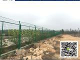 公路防护铁丝网 道路隔离护栏 栅栏网 边框护栏网现货