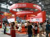 2017上海国际调味品、食品配料及食品添加剂展览会