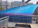 玻璃钢污水池罩 污水池盖板 玻璃钢集气罩 臭气池盖