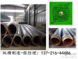 聚氨酯直埋保温钢管——高效保温防腐厂家快速发货