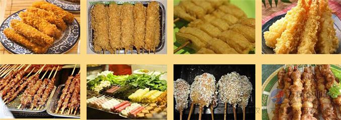 美食油炸串串香品种