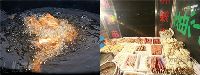 美食简介:油炸串串香
