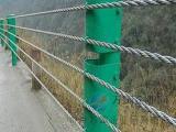 波型护栏,缆索护栏,石笼网,隔离栏