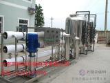水处理设备厂