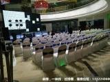 沈阳会展桌椅租赁公司出租铁马,篷房,一米线,演讲台,地毯