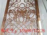 酒店会所铝隔断屏风 铝板雕刻花格屏风规格订做