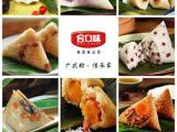 深圳市广式粽子团购批发 精美礼盒设计送礼倍独特