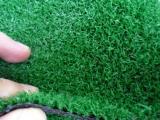 人造草坪价格供应人造草坪批发价格