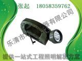 手摇式充电SW2501巡检工作灯|LED检修应急工作灯