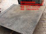 6+6双金属堆焊复合碳化铬耐磨钢板