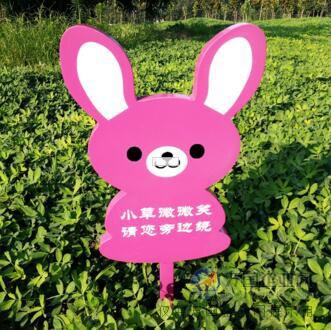 标识牌树木牌温馨提示牌不锈钢材质花草牌园林导视牌
