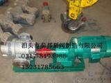 不锈钢罗茨泵(LC-50/0.6)安装更方便