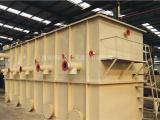 一体化净水设备厂家,集生产、安装、售后于一体