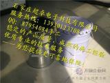 建筑工程专用高附着力环氧粘钢胶生产厂家