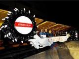 进口德国采煤机采煤机械进口报关代理公司
