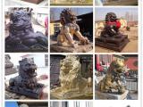 狮子雕塑价格批发 铜雕狮子厂家 铜狮子图片 故宫狮子