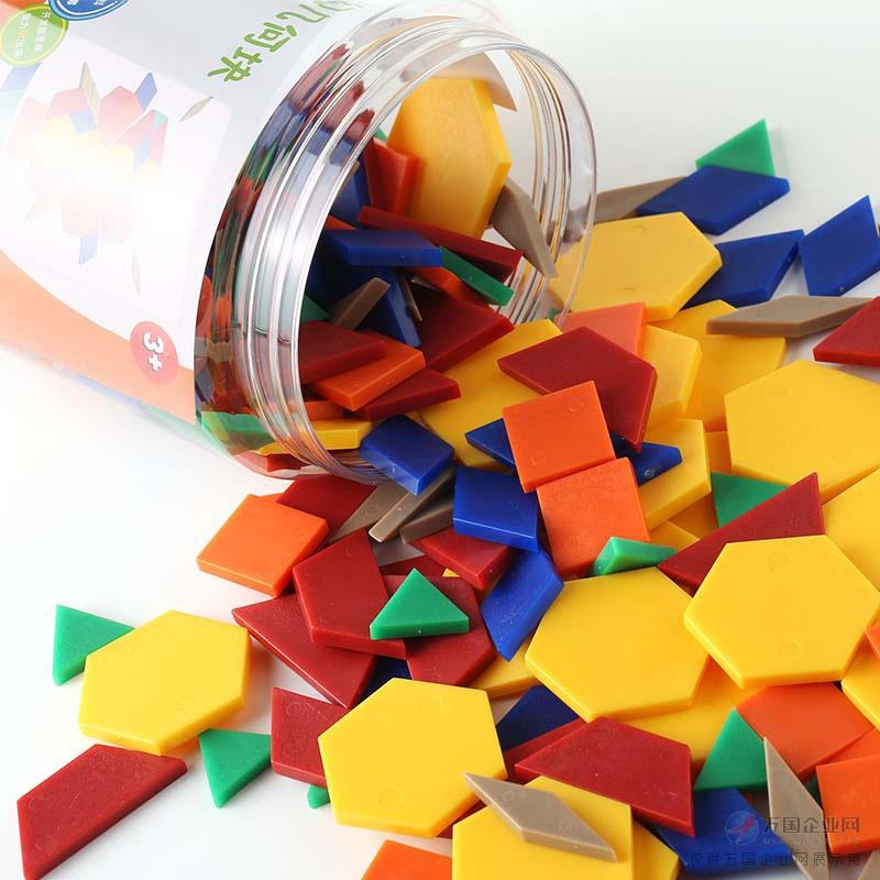 未来玩具先生 儿童益智拼图塑料积木几何图形认知玩具