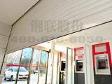 湘联银行卷帘门智能化产品,湘联卷帘门技术升级