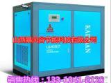 开山螺杆式空压机LG系列空压机质量保证