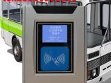公交手持收费机-语音公交收费-IC巴士打卡机