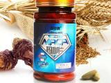 玛卡蛹虫草片压片糖果代加工片剂营养食品委托生产