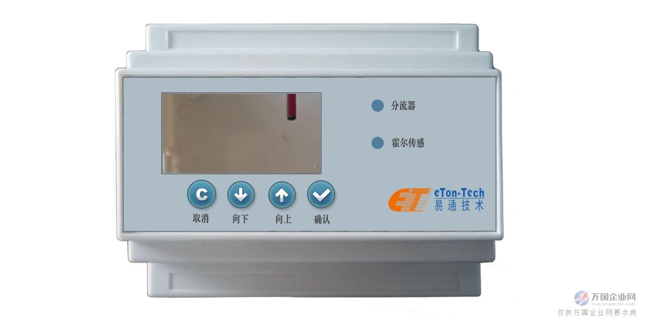 多路直流电表厂家直销,我厂供应的研发生产的多路直流电表是高度集成化的针对1~5路直流电参数测量应用的产品,准确测量1路直流电压、1~5路直流电流(带方向)、功率、总电度、各单路电度等电参量,并具备可选的2路DI、5路DO开关量输出功能,通讯接口为RS-485接口,MODBUS-RTU规约或1363规约,具有极优的性价比。 作为知名多路直流电表生产厂家,我厂精选优质的原材料,经层层优化,在保障质量的同时压缩成本,提供高性价比的产品。我厂的多路直流电表电量采集模块可广泛应用于铁塔、电力、通信、铁路、交通、环保