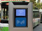 车载收费机-语音公交收费机-公交手持机