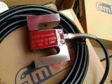 梅迪亚STL-C称重传感器