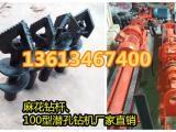 100型潜孔钻机厂家直销