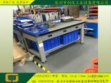 配模台、模具配模工作台、钢板模具配模台