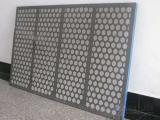 铜网-石油震动筛网-复合网