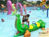 水上乐园设备水上游乐设施儿童戏水ZL-XS029鳄鱼喷水