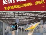 深圳液晶电子广告机价格