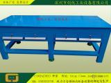 广东珠海直销模具钳工台、模具钳工台厂家、模具钳工台价格