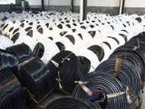 遇水膨胀止水带产品执行标准 GB18173.3-2002