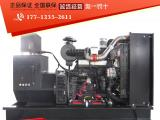 无动200kw柴油发电机组