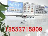 农用喷药机厂家 喷药无人机型号 植保喷药飞机价格