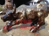 5米华尔街铜牛、恒保发铜雕、5米华尔街铜牛广场摆件