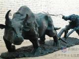 房地产华尔街牛铜雕定制_华尔街牛铜雕定制_恒保发铜牛