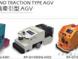 agv机器人视频_agv机器人_瑞鹏自动化(查看)