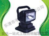 35W氙气车载探照灯 高亮度车载搜索灯低价出售